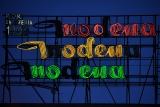 modena neon