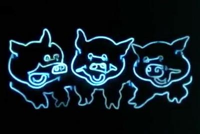 swinki neon